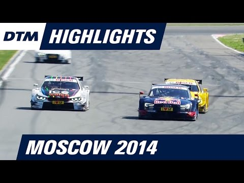 DTM Moscow 2014 - Highlights