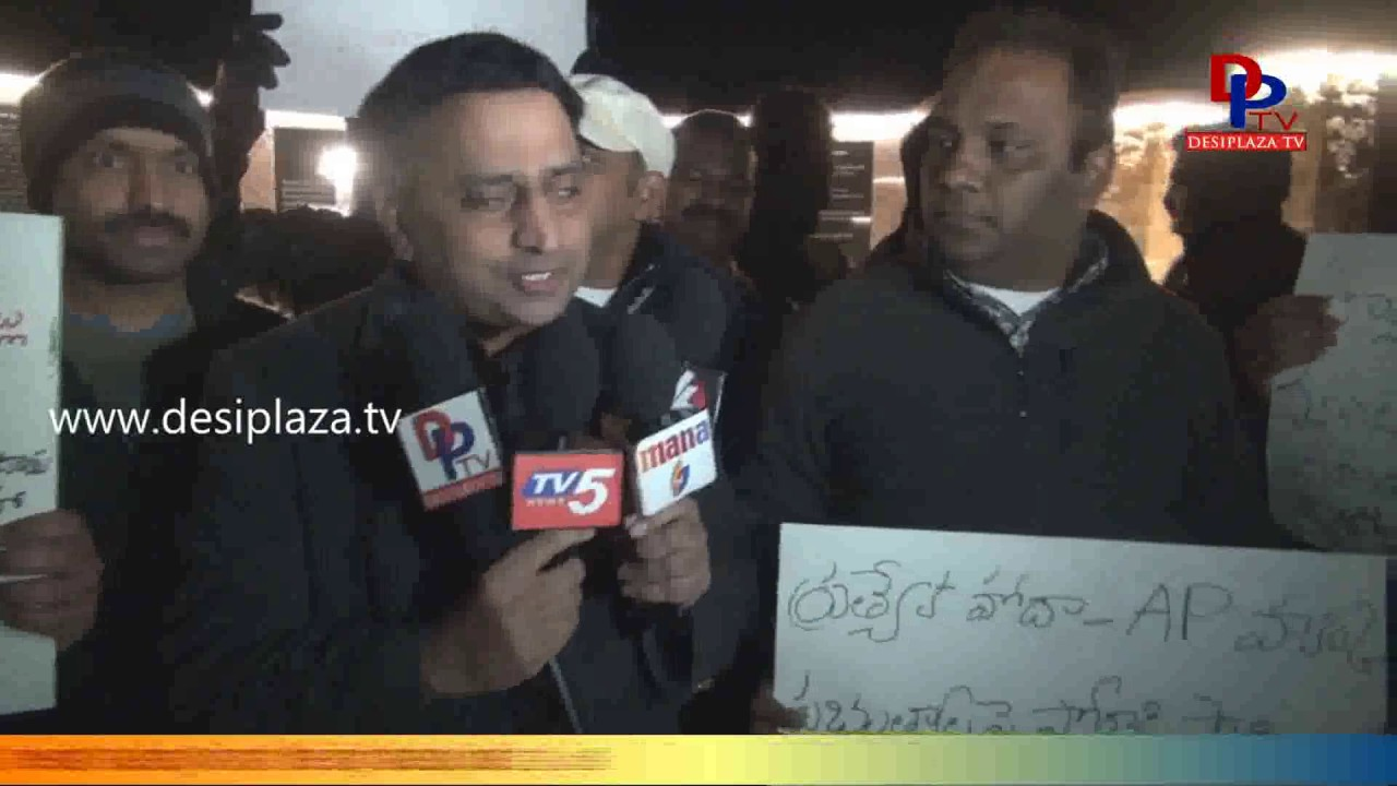 Visuals of YSRCP party supporters asking for Special status of Andhra Pradesh