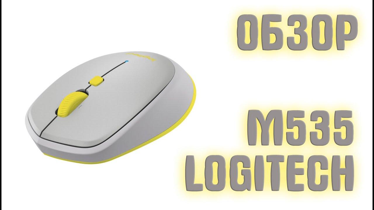 Обзор Logitech M535 - Простота рулит!