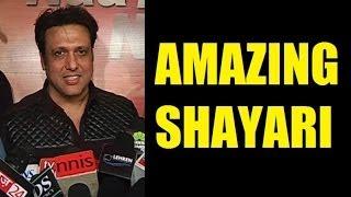 Govinda's amazing hindi shayari.