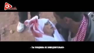 Солдаты Асада убивают и бомбят детей