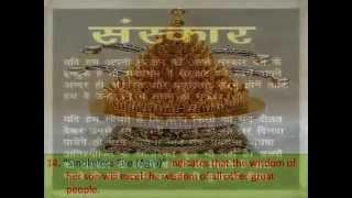 Shri Trishala Mata Ji Choudah Sapna Ji