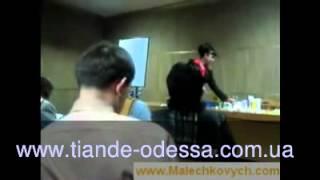 Женское здоровье TianDe(Компания предлагает программу для лечения женских заболеваний, курс представляет собой применение чаев,..., 2012-03-29T18:56:52.000Z)