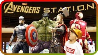 Marvel Avengers S. T. A. T. I. O. N., Las Vegas Blog - TigerBox HD