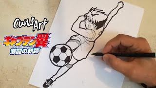 COMO DIBUJAR A KOJIRO HYUGA / capitan tsubasa / HOW TO DRAW KOJIRO HYUGA