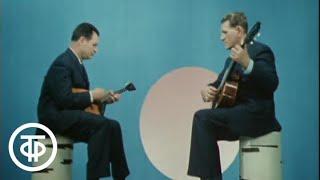 Фантазия на две русские народные песни. Играют М.Рожков и Г.Миняев (1970)