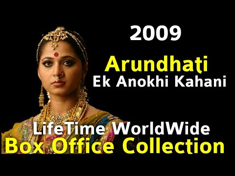 Download ARUNDHATI EK ANOKHI KAHANI 2009 South Indian Movie LifeTime WorldWide Box Office Collection Rating