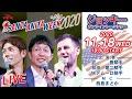 TCK サンタアニタウィークジョッキーオンライントークショー2020