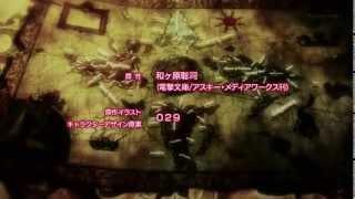 Hataraku Maou-sama! - Opening