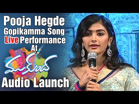Pooja Hegde Singing Gopikamma Song | Live Performance | Mukunda Audio Launch | Varun Tej