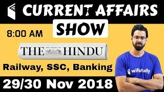 8:00 AM - Daily Current Affairs 29/30 Nov 2018 | UPSC, SSC, RBI, SBI, IBPS, Railway, KVS, Police