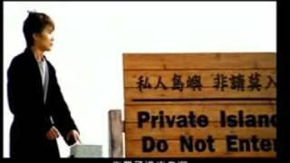 威力彩 - 小島篇