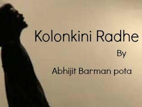 Kolokini Radhe By Abhijit Barman pota - Lyrics