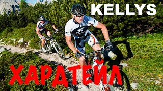 Виды велосипедов: горные велосипеды хардтейл(Виды велосипедов: горные велосипеды хардтейл http://www.veloolimp.ru/ Ссылка на видео