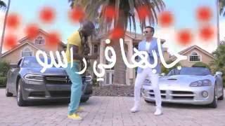 حاتم إدار - كليب 36 (مع الكلمات)   (Hatim Idar - Clip 36 (Official Lyric Clip