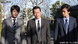 首都圏で女子高生の連続殺人事件が発生。捜査に乗り出した石川(小栗旬...