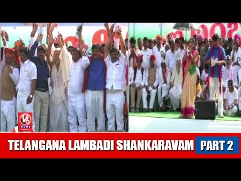 Telangana Lambadi Shankaravam At Saroornagar Stadium In Hyderabad | Part 2 | V6 News