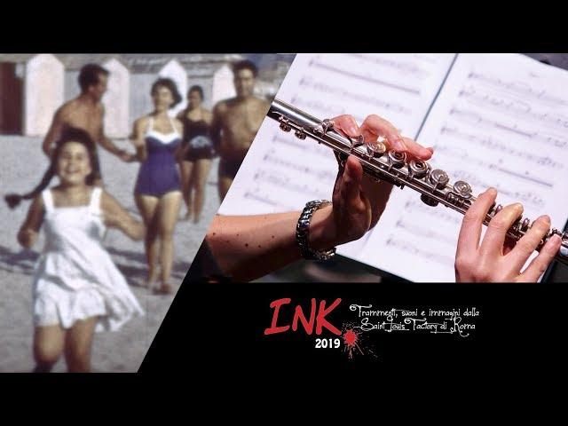 Idem ac Aliud | Composizione di Lorenzo Sidoti | Ink2019 Auditorium Parco Della Musica