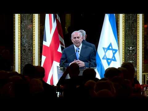 PM Netanyahu and British PM May at Balfour Declaration Centenary Event