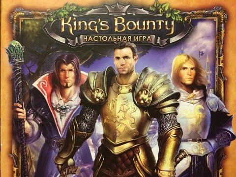 Играем в настольную игру King`s Bounty
