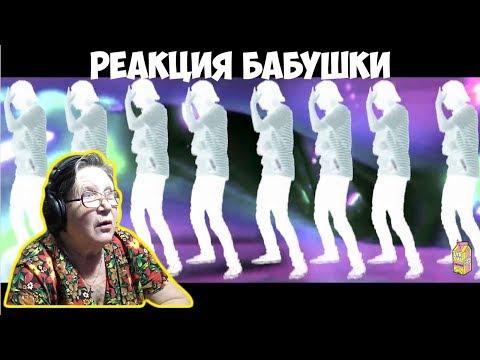Похуй видео