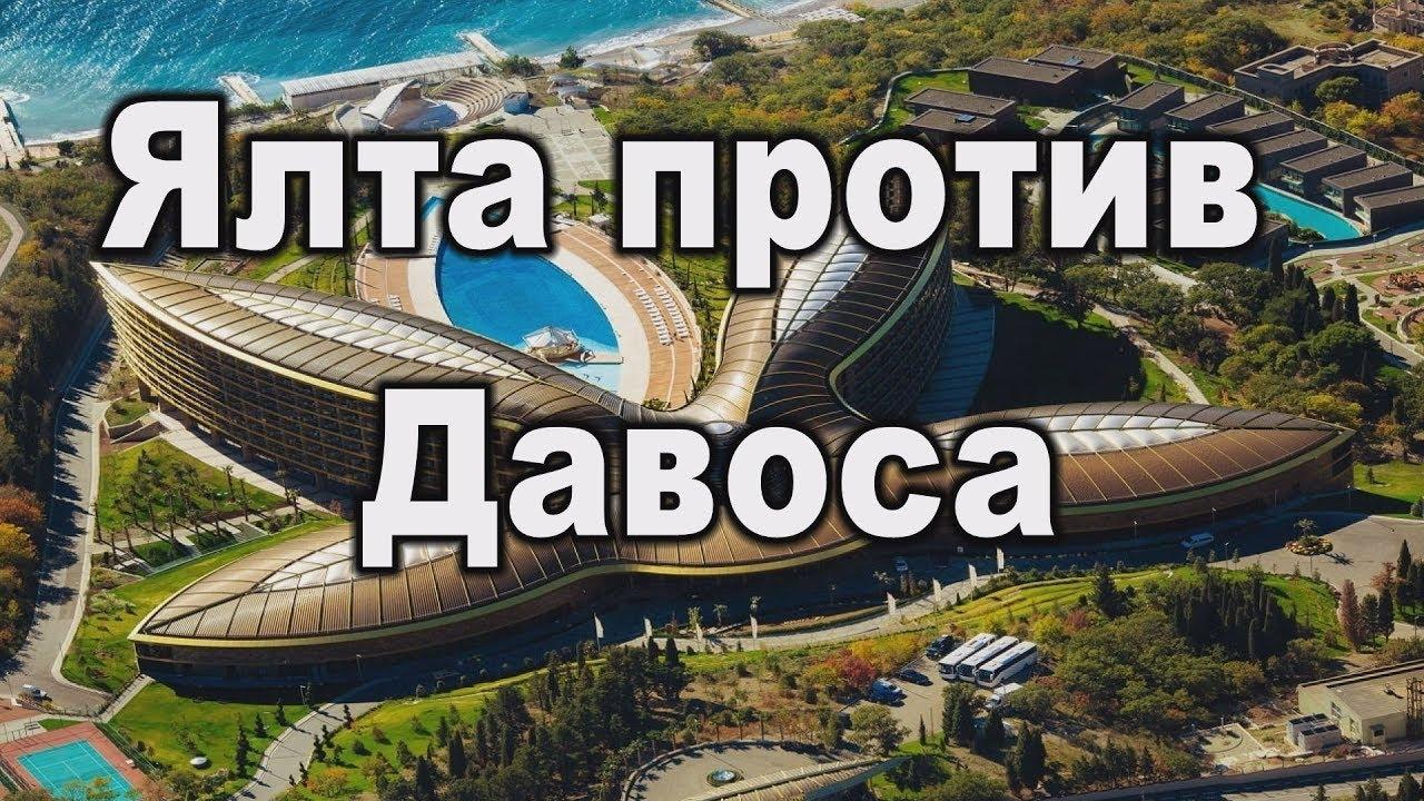 Как делегаты из США оценили свою поездку в Крым