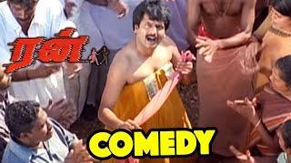 Run | Run Movie Scenes | Vivek best comedy scene | Atul Kulkarni counter attack on Madhavan's Family