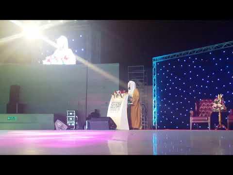 Mufti Menk in Doha Qatar