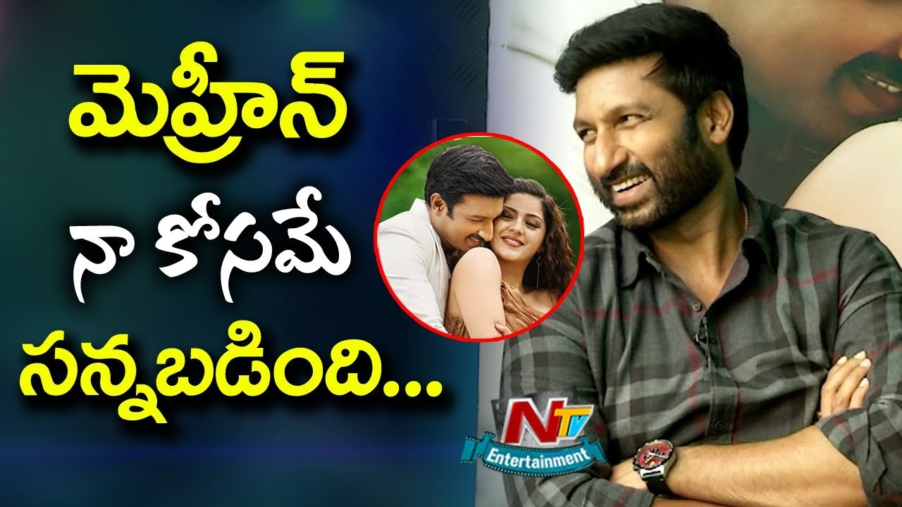 Gopichand Comments on Mehreen Pirzada Body Shape | Pantham Movie | NTV Entertainment