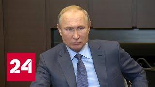 Путин Россия и Монголия активно развивают сотрудничество в энергетике - Россия 24