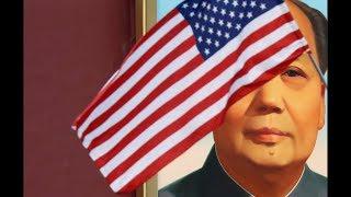 7/25 时事大家谈:再论美对华政策:美应坚持与中国对抗的路线吗?