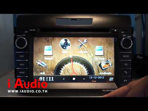 2DIN DVD GPS เฉพาะ HONDA CRV 2013  สนใจสอบถาม 0894424850