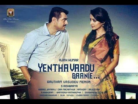 Yentha Vaadu Gaanie - Manasuna Edho Raagam...