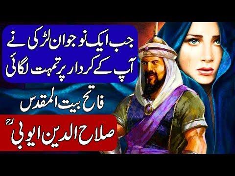 Story of Saladin (Salahuddin ayubi) / Conqueror of Jerusalem. Hindi & Urdu