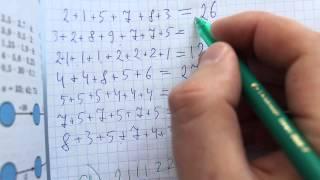 Задача №110. Математика 6 класс Виленкин.