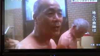 よい風呂の日(4月26日)に合わせて、 『テルマエロマエ 2』の映画...