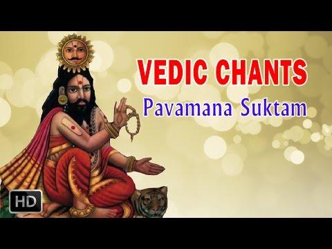 Vedic Chants - Pavamana Suktam - Powerful Mantra - Dr.R. Thiagarajan