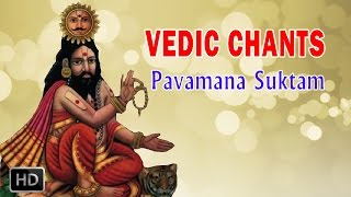 Vedic Chants - Pavamana Suktam - Powerful Mantra - Dr.R. Thiagarajan