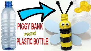 HONEY BEE PIGGY BANK FROM PLASTIC BOTTLE   PLASTIC BOTTLE CRAFT   BEST OUT OF WASTE COMPETITION