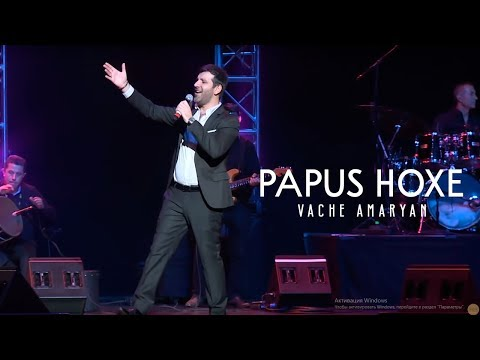 Vache Amaryan - Papus Hoxe 2019  // Official Music Video //