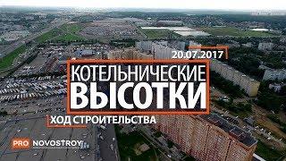 видео ЖК Маршала Захарова 7 от ГК ПИК: официальный сайт, отзывы и цены на квартиры в новостройке