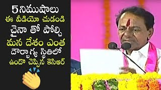 CM KCR Most Genuine Comparison With China | TRS Meeting at Karimnagar | Political Qube