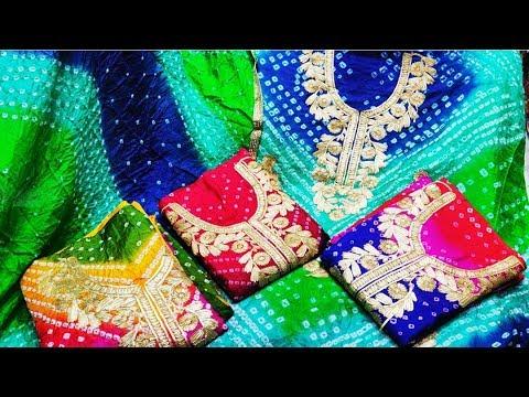 चांदनी चौक के अच्छे सूट 2019 Wholesale ladies suit market in delhi cheap fancy suit chandni chowk