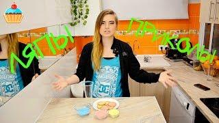 Видео Ляпы N12 Семейной кухни !