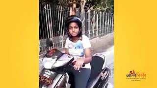 All Ladies can Learn how to Ride a Scooty - Aatm Nirbhar Driving School
