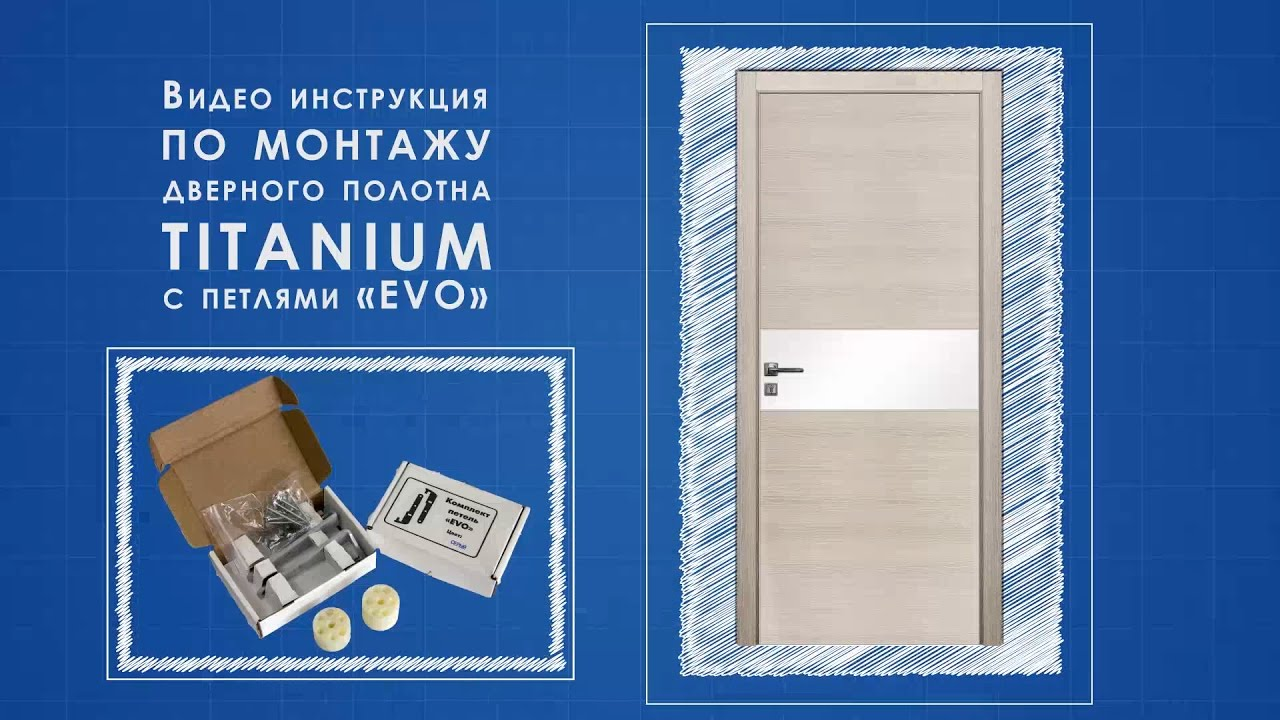 Официальный сайт от магазина межкомнатных дверей profildoors ( профильдорс) производит качественные двери в москве и московской области. Замер, доставка. Шкафы-купе в стиле межкомнатных конструкций. Стеклянные.