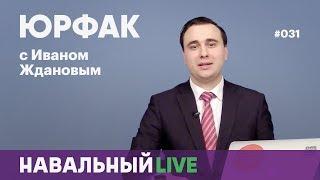 ЕСПЧ коммуницировал жалобу Навального по второму делу «Кировлеса» и другие новости невыборов