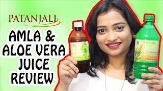 How to use Patanjali Amla Juice & Patanjali Aloe Vera Juice/ Review/ Benefits/ Price