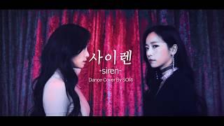 Sunmi (선미) 'Siren' 댄스커버 by Sori   [소리]