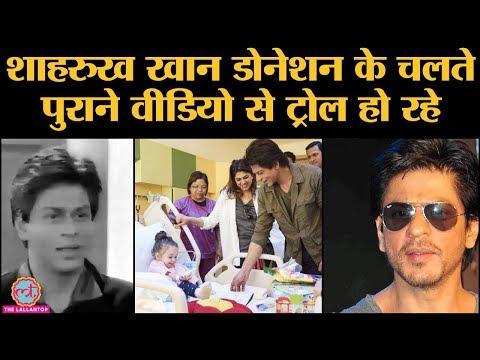 Corona में Akshay Kumar के Donation के चलते लोग Shahrukh Khan Troll क्यों कर रहे हैं?